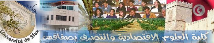 FSEG de Sfax